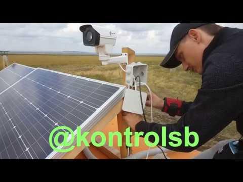 Монтаж онлайн видеонаблюдения с PTZ камерой на солнечных панелях и аккумуляторах. Часть 1.