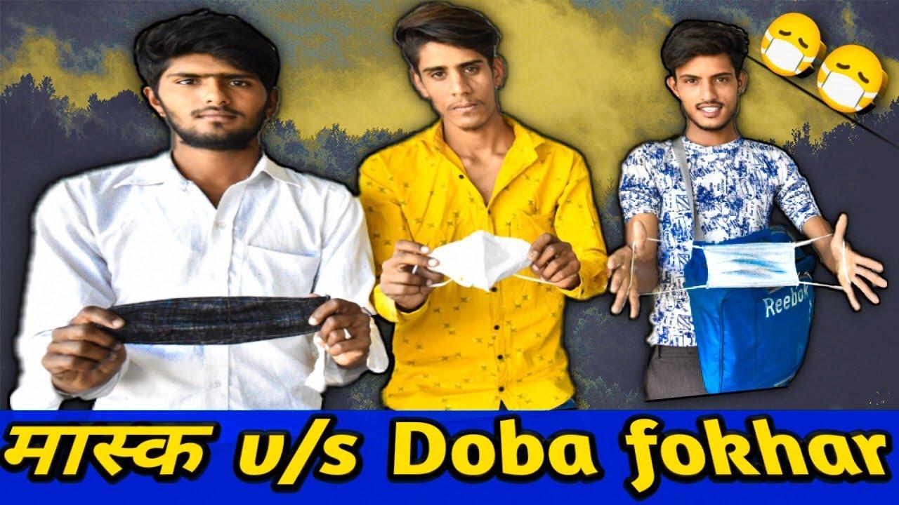 Download Mask Vs Doba Fokhar   ROK drama