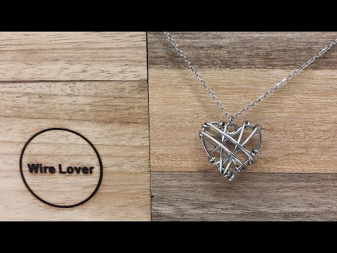 DIY 彩色鋁線 如何製作 夢幻裸空愛心項鍊 DIY How to make wire Hollow heart necklace and key ring