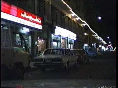 Night scenes of Al Khobar Saudi Arabia Aug 1988