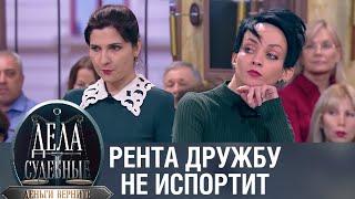 Дела судебные с Дмитрием Агрисом. Деньги верните! Эфир от 3.08.20