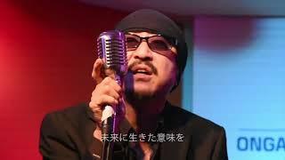 作詞: shu&ワラビサコ 作曲: Tsuyoshi.O Vocal: shu Guitar & Vocal: Tsuyoshi.O Bass & Vocal: のまぐちひろし Drums: エロパンサー3世 Live at Live & Dining Bar音楽 ...