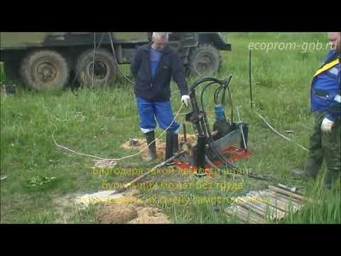 Мини установка ГНБ УНБ 4 работа с поверхности