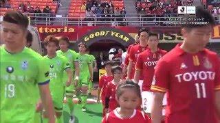 2016ナビスコカップグループステージ第2節 名古屋グランパス×湘南ベルマ...