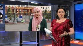 Ахбори Тоҷикистон ва ҷаҳон (20.06.2019)اخبار تاجیکستان .(HD)