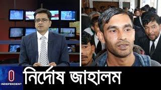 ২৭ মামলার 'ভুল' আসামী জাহালম, দুদক কীভাবে এত বড় ভুল করল? || Editor's Pick with Khaled Muhiuddin