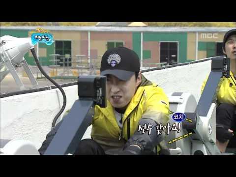 Infinite Challenge, Rowing(2) #11, 조정(2) 20110423