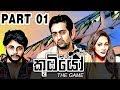 Koombiyo : The Game   Intro, Gameplay, Walkthrough, Mission 01, Part 01   Sri Lanka
