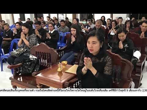 CEO THAILAND   talk 18 11 60