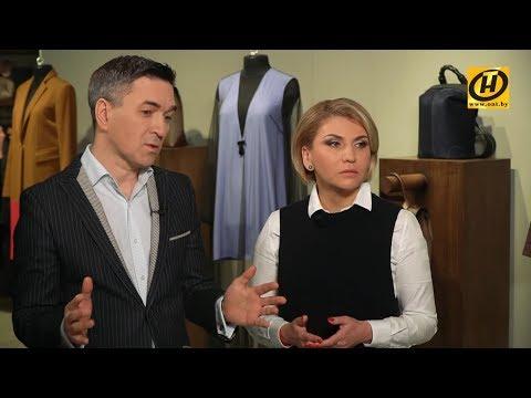 Как продвигать авторскую одежду в Беларуси?«Бизнес доктор»