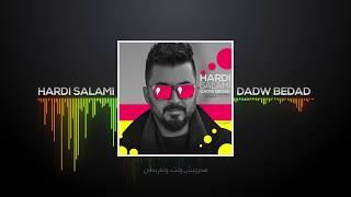 Hardi Salami Dadw Bedad