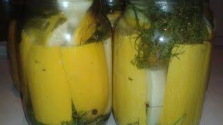 кабачки без стерилизации(консервация на зиму)