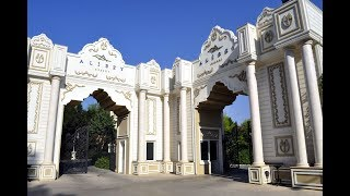 Отель Али Бей Резорт Сиде Турция Ali Bey Resort Sorgun