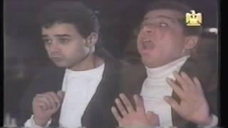مدحت صالح و شريف منير زى المليونيرات 1990