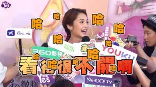 (2017-07-08 報導) Yes娛樂、掌握藝人第一手新聞報導、↖現在就訂閱Youtu...