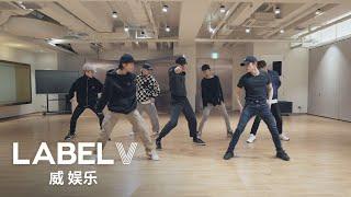 Wayv 威神v 秘境 Kick Back Dance Practice MP3