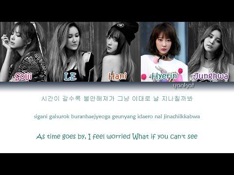 EXID (이엑스아이디) - Hot Pink (핫핑크) (Color Coded Han|Rom|Eng Lyrics) | by YankaT