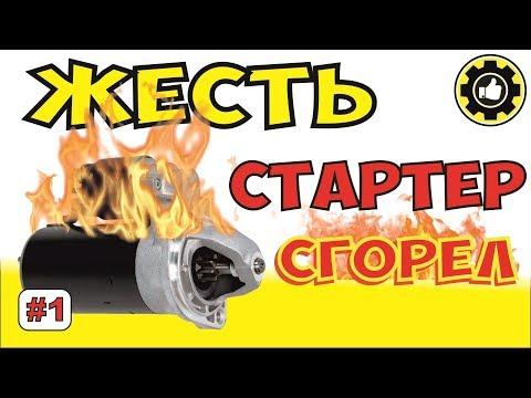 Подборка Обзоров в Автосервисе. #1. (#AvtoservisNikitin)