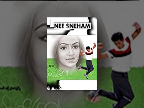 Telugu Full Movie - Nee Sneham 2002 -  Uday Kiran, Aarti Agarwal