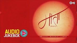 Top 10 Mata Bhajans, Mantras & Aartis Collection | Sarva Mangala Mangalye | Devi Suktam
