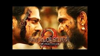 BAHUBALI 2 THE CONCLUSION , MALAYALAM HD | PRABHAS, RANA ,ANUSHKA #trending