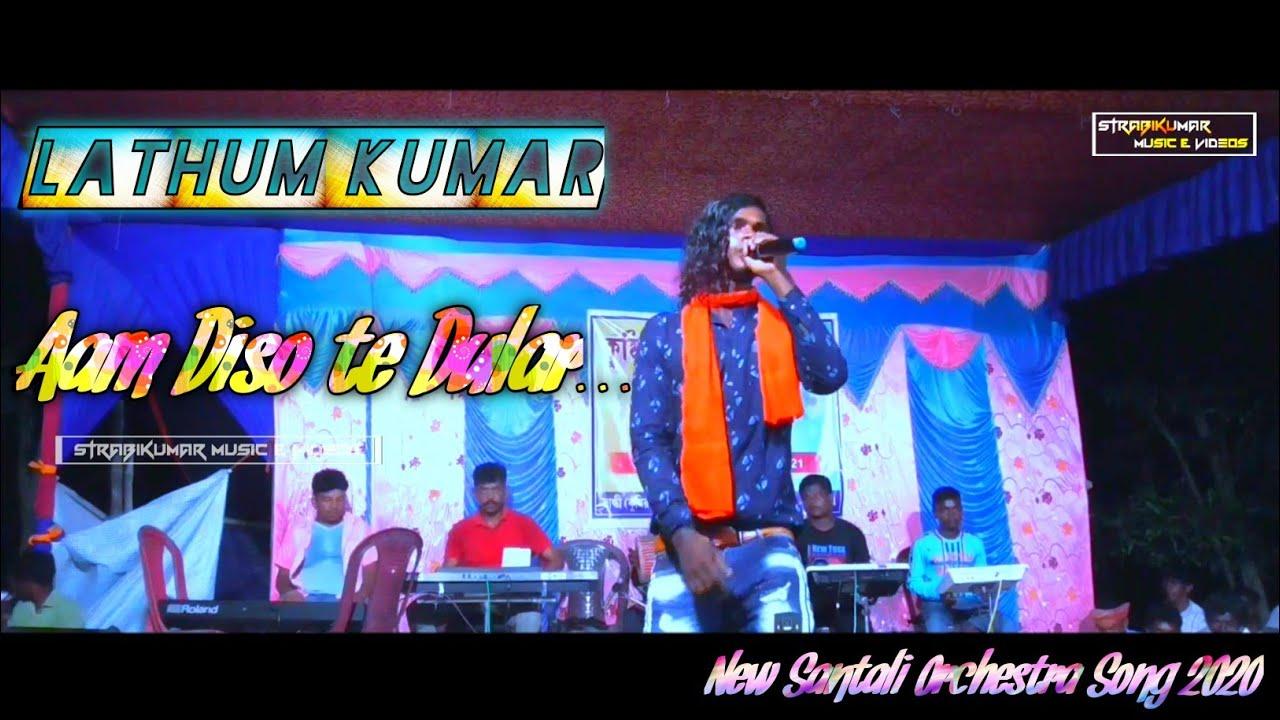 Lathum Kumar (2020) New Released Santali program Song | STRabikumar
