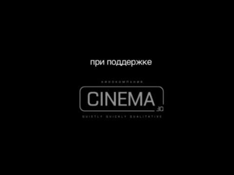 Короткометражный фильм:В ночь на Хеллоуин/Фелломенский мясник