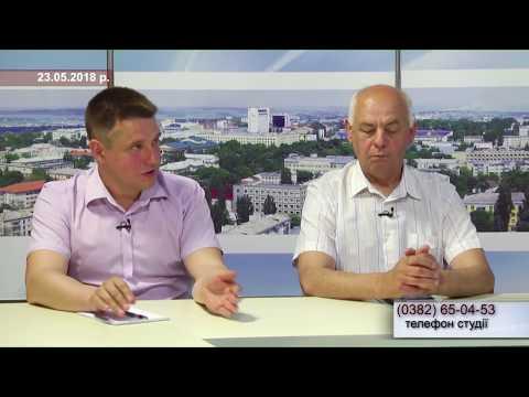 TV7plus: ОСНОВНИЙ ІНФОРМАЦІЙНИЙ ВЕЧІР ОБЛАСТІ . Запис від 23 травня. Про екологічний стан наших водойм .