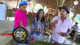 Cook With Fun - (2019-05-04)   ITN Thumbnail