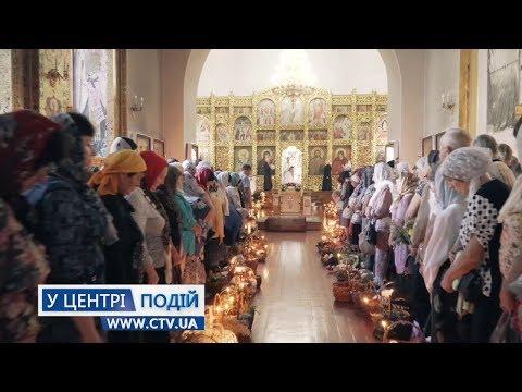 Телеканал C-TV: День Преображення Господнього