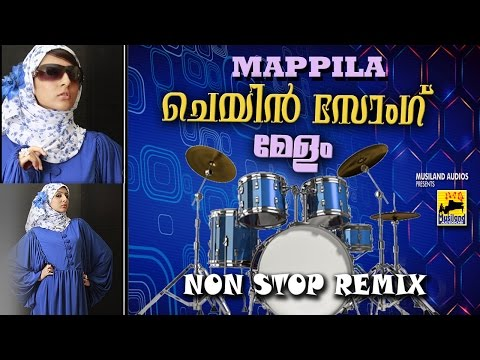 Malayalam Nonstop Remix Mappila Songs | Mappila Cheyin Song Mdelam | Old  Remix Mappila Pattukal