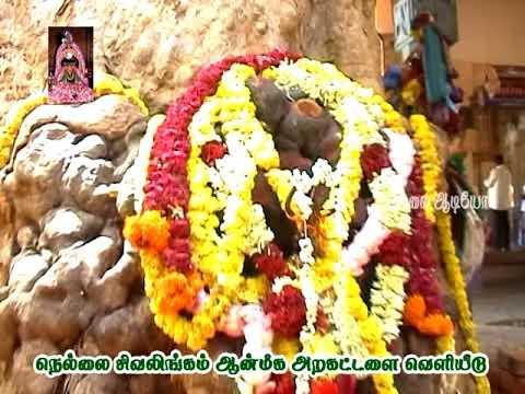 (காவல் தெய்வம் அய்யனார் 2 kavel deivam Ayyanar devotional songs
