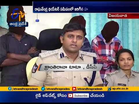 Police Crack Raghavendra Theater Murder Case   Vijayawada