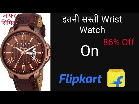 Biggest Discounts On Wrist Watch On Flipkart Offers Limited
