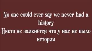Обложка Shinedown For My Sake Lyrics Перевод песни