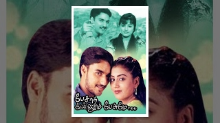 Pesadha Kannum Pesume Tamil Romantic Full Movie | Kunal, Monal, Karunas, Santhanam