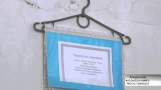 Крымскотатарский культурно- этнографический центр в п. Зуя Белогорского района.