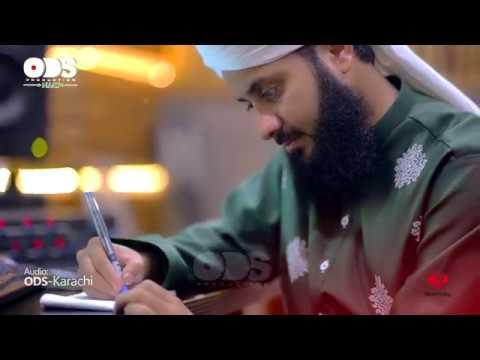 Ameer E Hamza - Ghulam Mustafa Qadri - New Naat 2017 - OFFICIAL HD VIDEO
