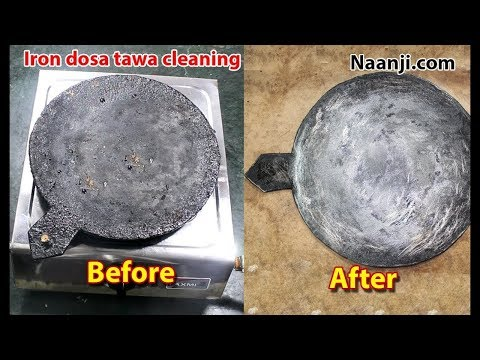 How to Clean Oil Layer formed Iron Dosa Tawa / Iron Dosa Pan in 5 minutes