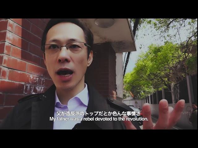 映画『選挙に出たい』予告編