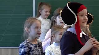 Свято Святого Миколая 2017 (3-Б клас)