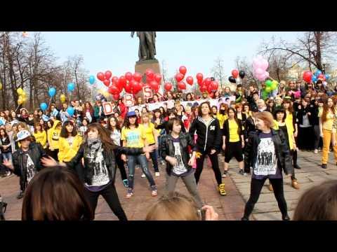 YG Family Fandom dream flashmob in Russia