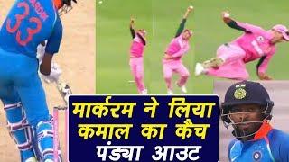 India vs South Africa 4th ODI: Hardik Pandya our for 9 runs, Markram takes stunning catch | वनइंडिया