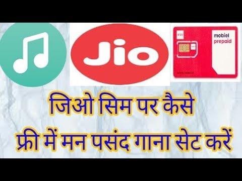 download Jio Tunes - How to Activate Jio Tune through JioMusic App (Hindi) | Reliance Jio
