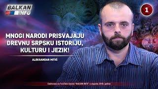 INTERVJU: Aleksandar Mitić - Mnogi prisvajaju drevnu srpsku istoriju, kulturu i jezik! (16.8.2019)