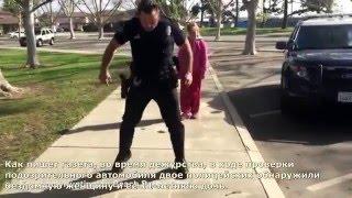 Полицейский из Калифорнии научил бездомную девочку играть в классики
