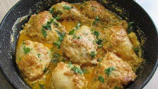 Курица в подливе ✧ Как вкусно приготовить курицу