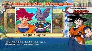 Dragon Ball Z Budokai Tenkaichi 4 - Modo historia Saga Super MODS El Dios de la Destrucción #1