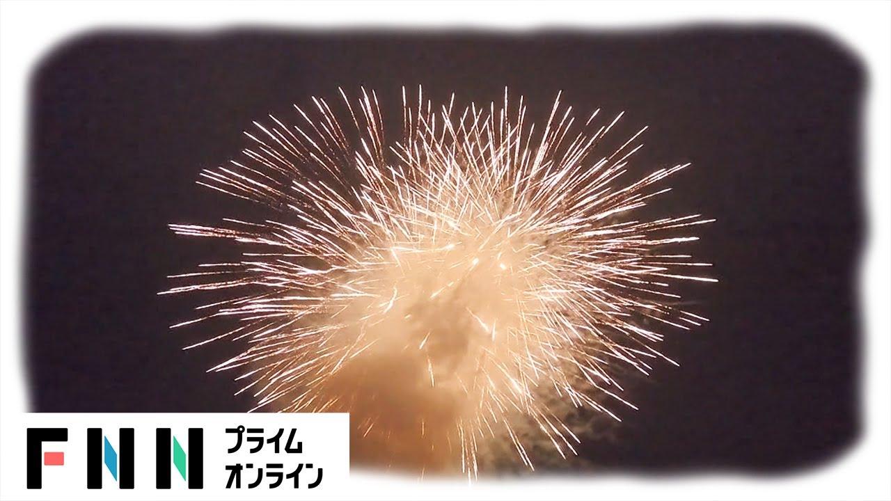 花火 コロナ 千葉
