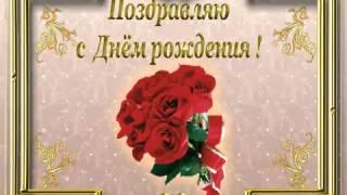 Плэйкаст «С днем рождения мужчине   »